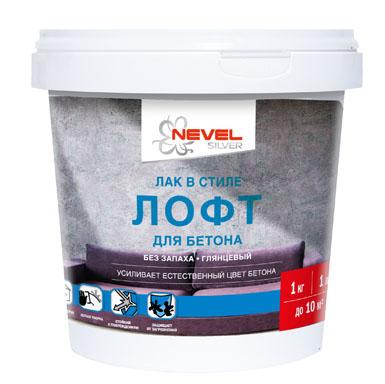 Лак для бетона купить красноярск добавка гидрофобизатор для бетона купить