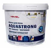 Краска для пола серая Aquastrong NEVEL SILVER 12 кг